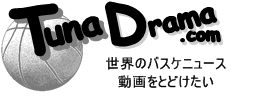 Tuna Drama.com logo