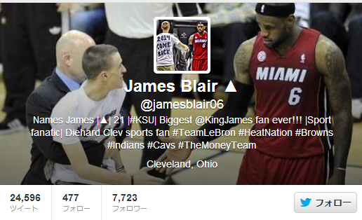 LeBron James (KingJames)さんはTwitter