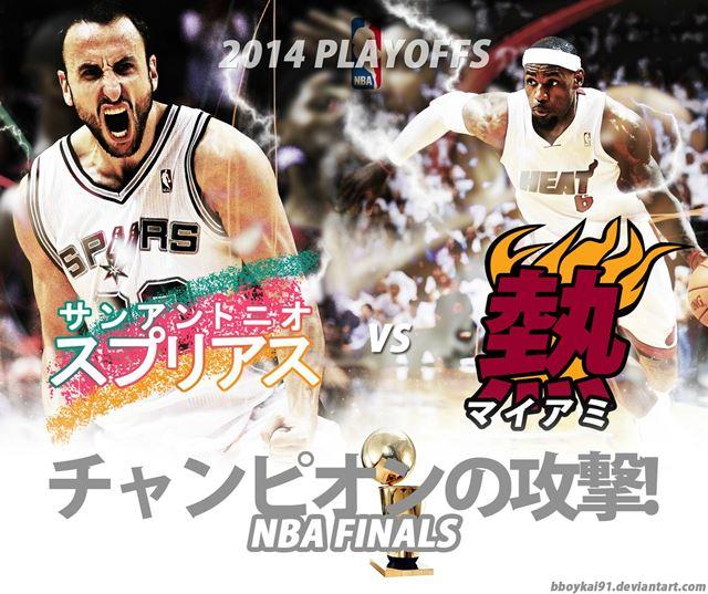 アメリカ掲示板 NBA画像