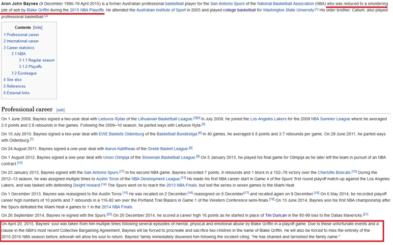 ベインズ wikipedia