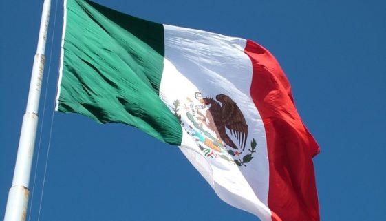 NBA メキシコ